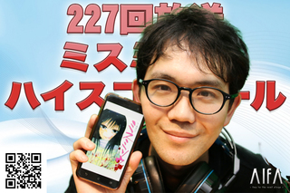 GUGU MANGA FRONTIA ~あなたも漫画を読みませんか?~ 第227回放送 ミスミソウ/ハイスコアガール