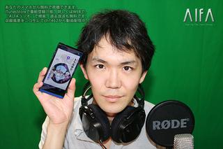 GUGU MANGA FRONTIA ~あなたも漫画を読みませんか?~ 第165回放送 妖怪始末人トラウマ!!