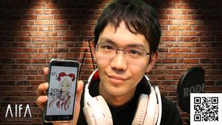 GUGU MANGA FRONTIA ~あなたも漫画を読みませんか?~ 第176回放送 ふだつきのキョーコちゃん