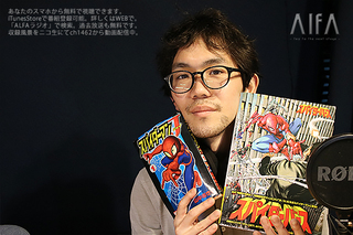 GUGU MANGA FRONTIA ~あなたも漫画を読みませんか?~ 第153回放送 スパイダーマンJ